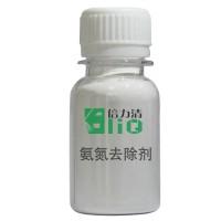 倍力清氨氮去除剂 解决污水处理氨氮不达标问题
