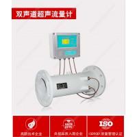 潍坊奥博冷热水大口径管式超声波流量计LCT