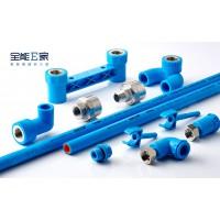 全能E家 PPR管 地暖管 铝塑管 水暖配件