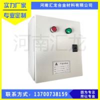 供应阴极保护电位传送器 国产石油管道电位信息传送器