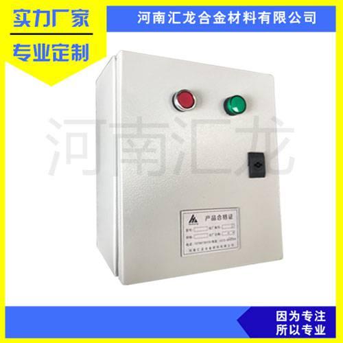 阴极保护电位传送器