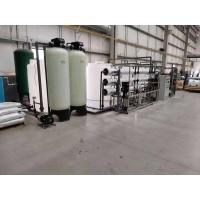南通超纯水设备/水驻极超纯水设备/水驻极用水设备/熔喷布