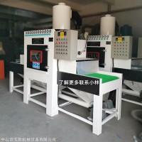 福州喷砂机厂家-铝件拉丝前处理自动喷砂机