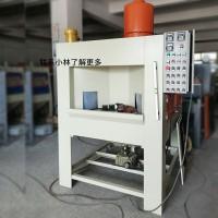 中山喷砂机厂家-全自动多工位转盘喷砂机