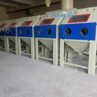 箱式喷砂机厂家-小型工件前处理手动喷砂机