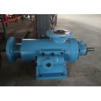 出售HSND660-54W1冶元铁厂配套液压泵整机