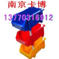 环球牌组立货架,塑料盒 南京卡博