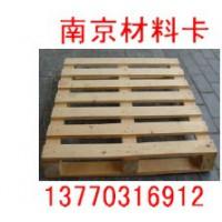 二手木托盘,环球牌零件盒0南京卡博仓储