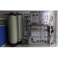 镇江高纯水设备|玻璃清洗高纯水设备|镇江高纯水设备厂家