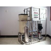 丹阳市高纯水设备|玻璃清洗高纯水设备|丹阳高纯水设备厂家