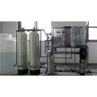 扬中市超纯水设备|18兆纯水设备|六安水处理厂家直销