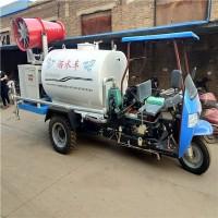 新疆乌鲁木齐供应新能源电动三轮洒水车