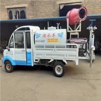 新疆卡拉玛依供应新能源电动三轮洒水车雾炮机