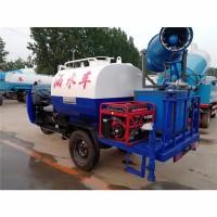新疆吐鲁番供应新能源电动三轮洒水车雾炮机厂家直销