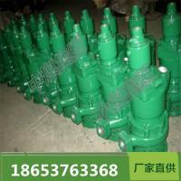 FQW15-35/K矿用风动潜水泵厂家主要生产矿用水泵