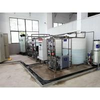 宁波市水驻极设备|熔喷布用超纯水|水处理设备厂家