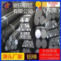 3107铝板3012铝棒5A06铝管 高精度 可拉伸铝棒
