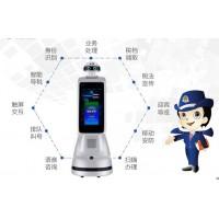 税务机器人,办税引导机器人,智能税务机器人
