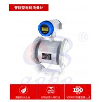 工业污水耐酸碱腐蚀DN15-600电磁流量计