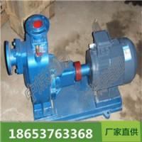 山东中煤生产污水泵系列型号齐全