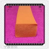 定制硅胶方形矩形实心平板密封条 耐高温耐磨减震防水方条扁条