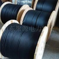 全介质自承式电力光缆 ADSS光缆24B1-400厂家