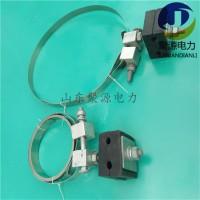 电线杆引下线夹绝缘性橡胶ADSS光缆引线固定卡具