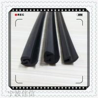 专业供应 三口密封条 玻璃胶条 玻璃嵌条防风雨密封条 可定做
