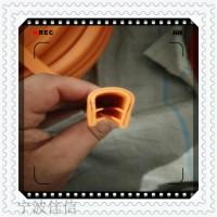 u型骨架橡胶包边密封条桥架电缆线槽玻璃铁皮不锈钢板边缘保护条