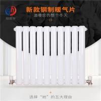 UR4002-300二柱钢制散热器散热量