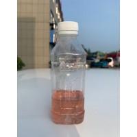 出售燃料油  浮选油 起泡剂 捕收剂    洗煤油