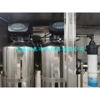 镇江动物实验室定制全不锈钢饮用水设备厂家直销
