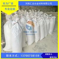 厂家供应防腐锌合金阳极河南pccp管道锌阳极阴极保护材料