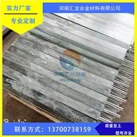 广西pccp管道锌阳极水务管道专用锌阳极阴级保护材料锌阳极