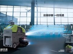 """环卫机器人丨""""清消一体""""智能室内洗地机器人"""