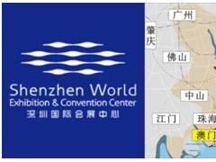 2021大湾区(深圳)国际环保产业博览会邀请函
