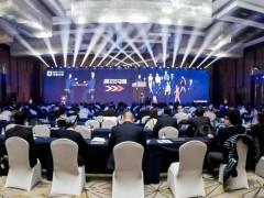 """北控水务发布数字化供应链服务平台""""北水智链"""""""