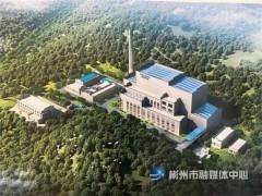 """陕西彬州市""""变废为宝""""助力生态环保"""