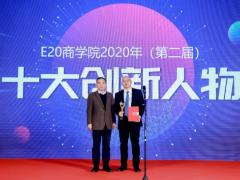 """延杭智能总经理刘江涛获评""""2020年度创新人物"""""""
