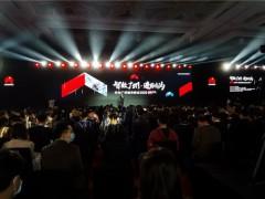 智数广州 进而有为 盈峰环境亮相2020华为广州城市峰会