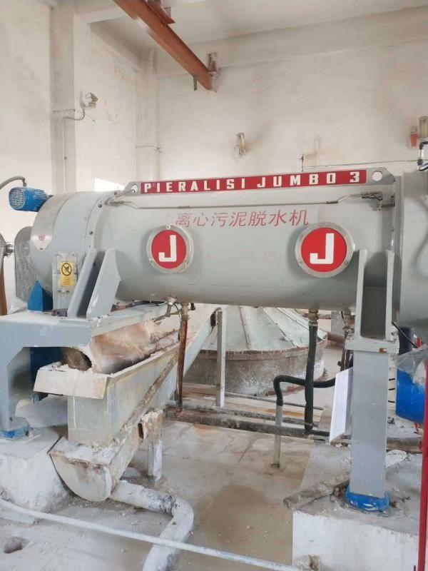 江西赣州HERCULES470-3离心机4台螺旋维修整机保养