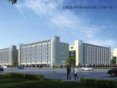 紫科环保—中部生产基地建设正式启动