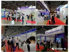 2021第八届江苏绿色化工博览会-扬帆起航!