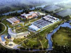 """""""新概念污水厂"""":不仅提供可持续水质 还要实现碳中和"""