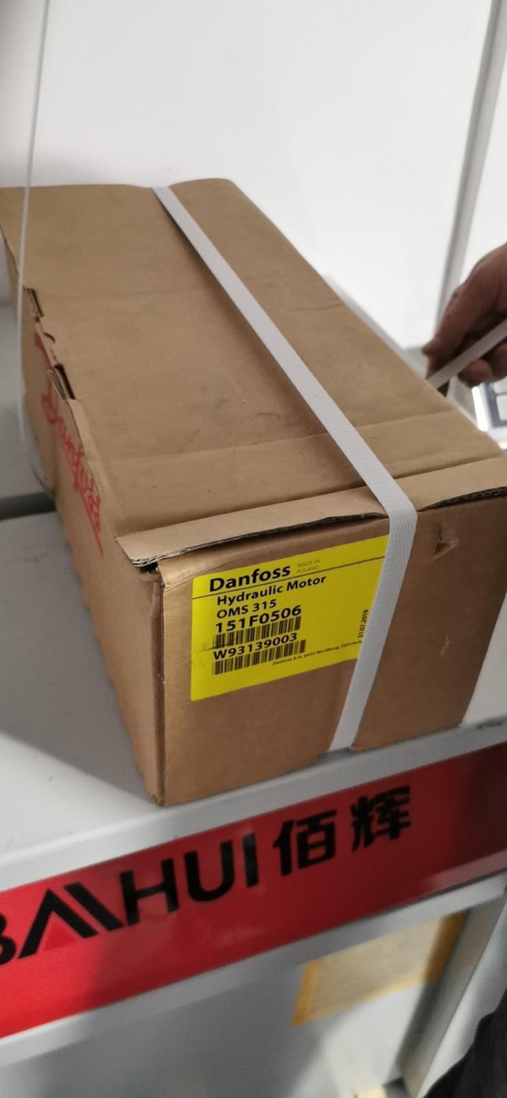丹佛斯danfossOMV800 EMD-11106135