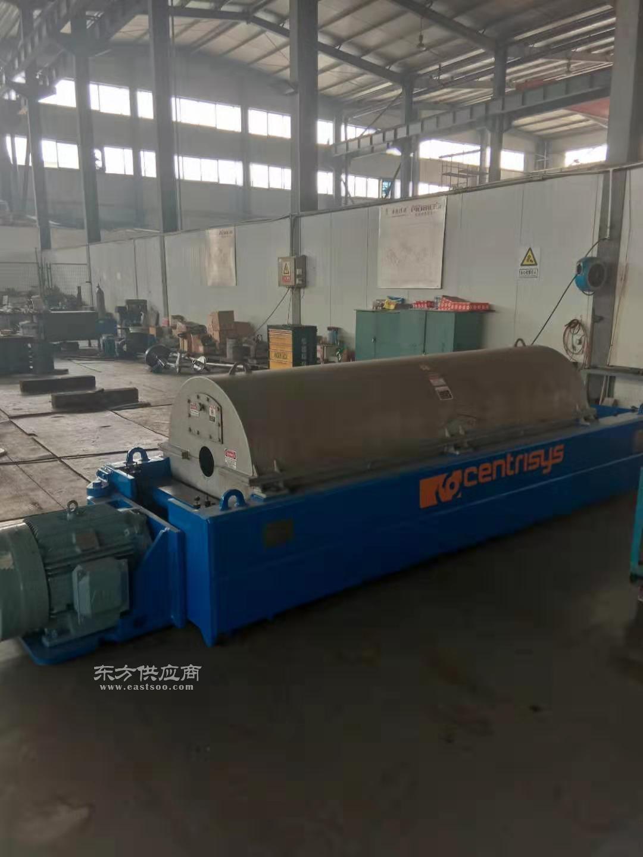 山东省潍坊市LW520大豆蛋白脱水机大修