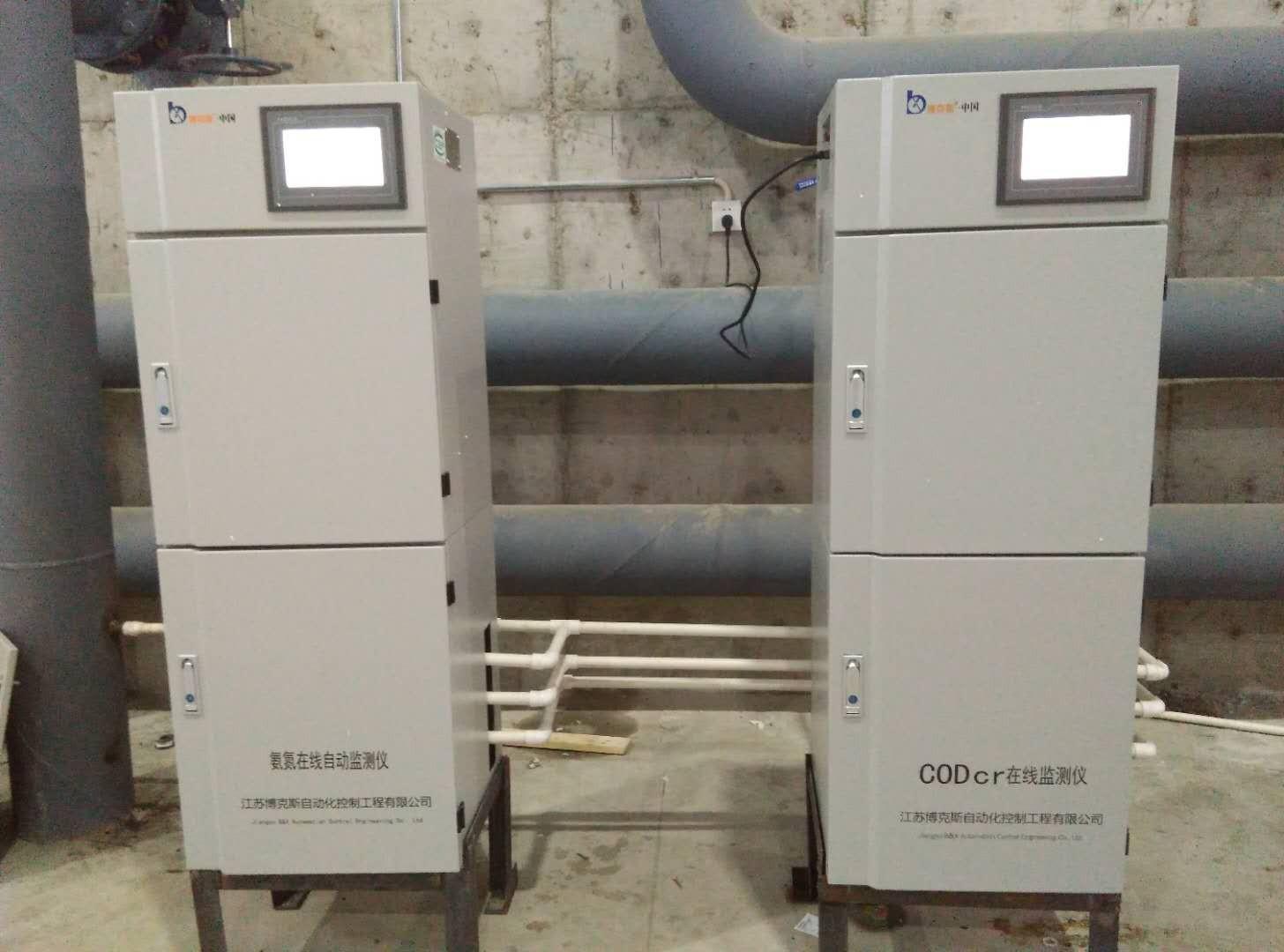 博克斯总氮水质在线自动监测仪DH313TN
