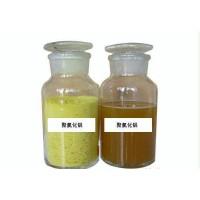 液体聚合氯化铝固体聚合氯化铝山东淄博