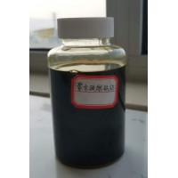 优质水处理剂聚合硫酸铁铝山东淄博