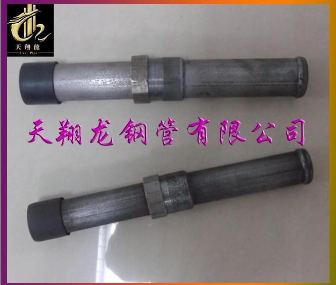 广汉声测管厂家-广汉注浆管厂家-广汉钢花管厂家